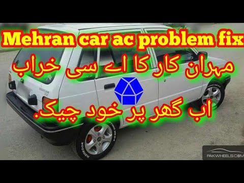 Mehran Car Ac Diagnose Fix Fuse Problem Youtube