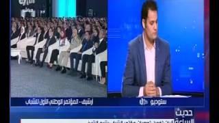 بالفيديو.. محمود سعد الدين: لا يوجد مفهوم محدد لتجديد الخطاب والتنوير
