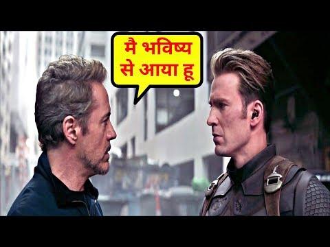 Avengers Endgame Special Look Breakdown In HINDI | Avengers Endgame Trailer 3 Breakdown In HINDI