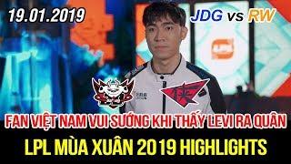 [LPL 2019] JDG vs RW Game 1 Highlights | Fan Việt Nam mừng rỡ khi thấy Levi, pha Baron chết người