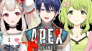 【APEX】なかなかレアなメンバーで一緒に遊びます!!