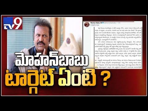 Mohan Babu warns AP CM Chandrababu Naidu - TV9