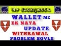 Download mp3 My Evergreen Future Withrawal Problem Solve for free