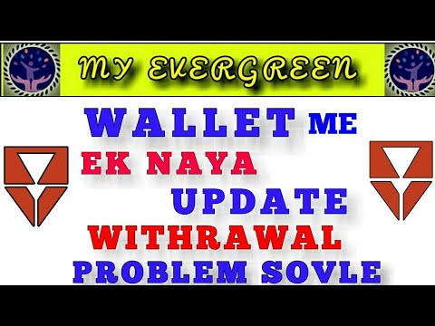 My Evergreen Future Withrawal Problem Solve