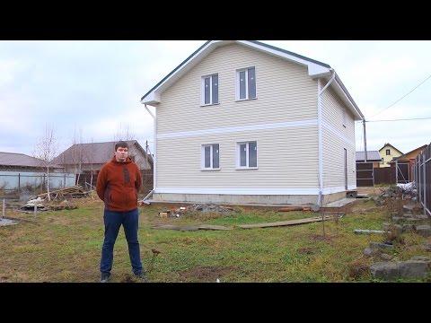 В поисках идеального дома: строительство // FORUMHOUSE
