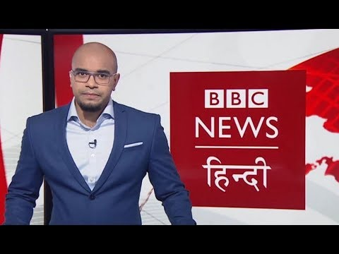 Rohingya Muslim Girls Are Being Forced In Prostitution In Bangladesh : BBC Duniya With Vidit