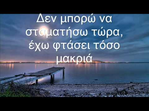 Foreigner - I want to know what love is (greek subtitles).avi