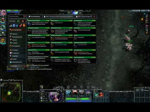 видео: heroes of newerth | new | lets play |