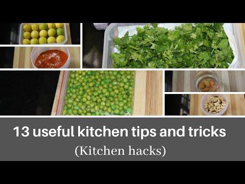 13 useful kitchen tips and tricks in hindi-important kitchen hacks-13 बहुत ही उपयोगी किचन टिप्स