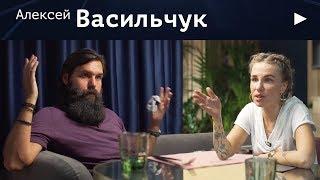 Алексей Васильчук (Чайхона №1) Бизнес и вера. Быть лучшим в своем деле. Как воспитывать детей?