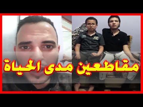 فيسبوكي حر دخل طول وعرض ف الحكومة.. مبغيتوش ديرو لينا الحل
