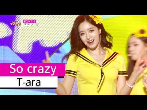 [HOT] T-ara - So crazy, 티아라 - 완전 미쳤네, Show Music core 20150822