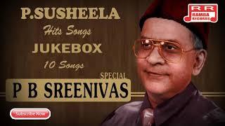 Best Songs Of PB Srinivas & P Susheela Jukebox Digitaly Re Master | Hit Tamil Duet Vol 2