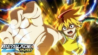 BEYBLADE BURST TURBO Episode 31 : Rebirth! Turbo Valtryek!
