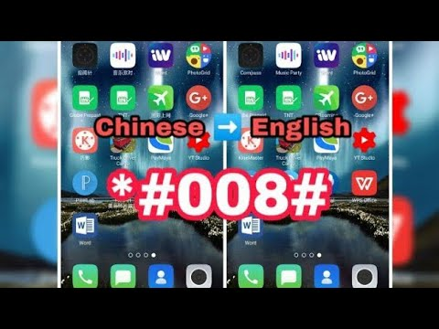 How To Fix *#008# From Chinese Language To English Language On Your OPPO Or Any Devices.