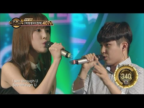 [Duet song festival] 듀엣가요제 - Yoo Ju,