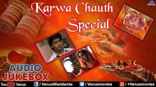 karwa-chauth-special-best-romantic-songs-ii-jukebox