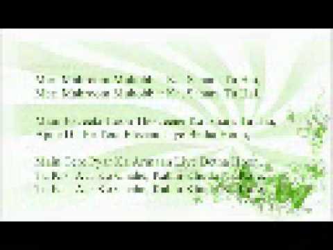 Tu Mujhe Soch Kabhi (with English Lyrics Translation)/jalpari