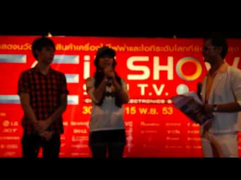 Pum6 SiamTV Chiangmai 011153 - สัมภาษณ์ 3 (จบ)