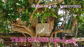 24 ساعة في مدينة: جزيرة سامال - الفلبين SAMAL ISLAND - PHILLIPINES (يجب أن تشاهده)
