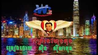 sin sisamuth mp3 download-reatreyhongkong-sin sisamuth old song