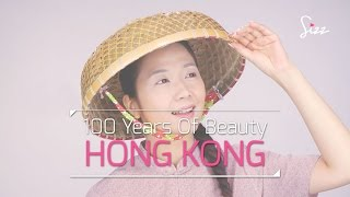 【SizzVideo x TryGirls】  100 Years Of Beauty : Hong Kong