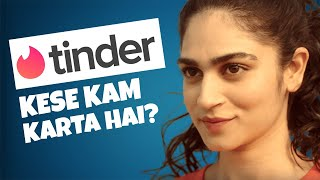 TINDER Business Model | How Dating App Earns? | Case Study | Hindi