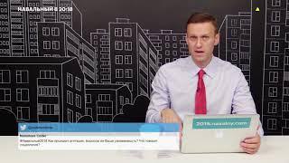 """Навальный - """"Мой брат незаконно находится в тюрьме"""" или очередная победа в ЕСПЧ"""