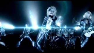 BLACK CAT - Hekishoku no Resurrection PV [FULL]