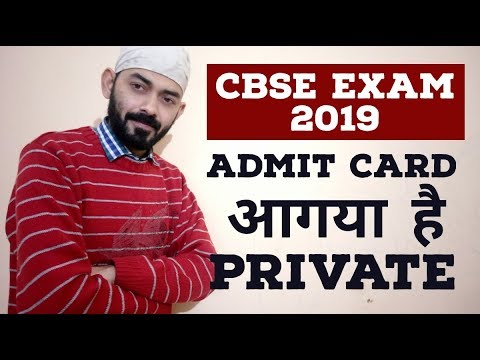 CBSE BOARD EXAM STUDENTS ADMIT CARD RELEASED 2019   Regular & Private Candidate Class 10,12 Download Mp3