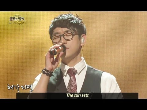 Immortal Songs Season 2 - Sweet Sorrow - Around and Around and Around | 스윗소로우 - 돌고 돌고 돌고 (Immortal Songs 2 / 2013.06.08)