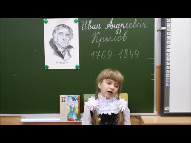 Изображение предпросмотра прочтения – УльянаНоздрачева читает произведение «Кукушка и Орёл» И.А.Крылова