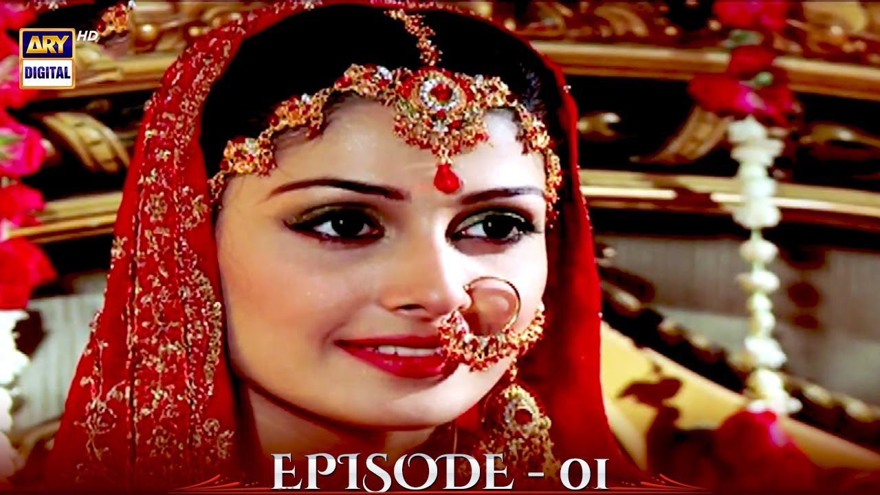 Download Maaini Episode 01 | Ayeza Khan & Fahad Mustafa | ARY Digital Drama