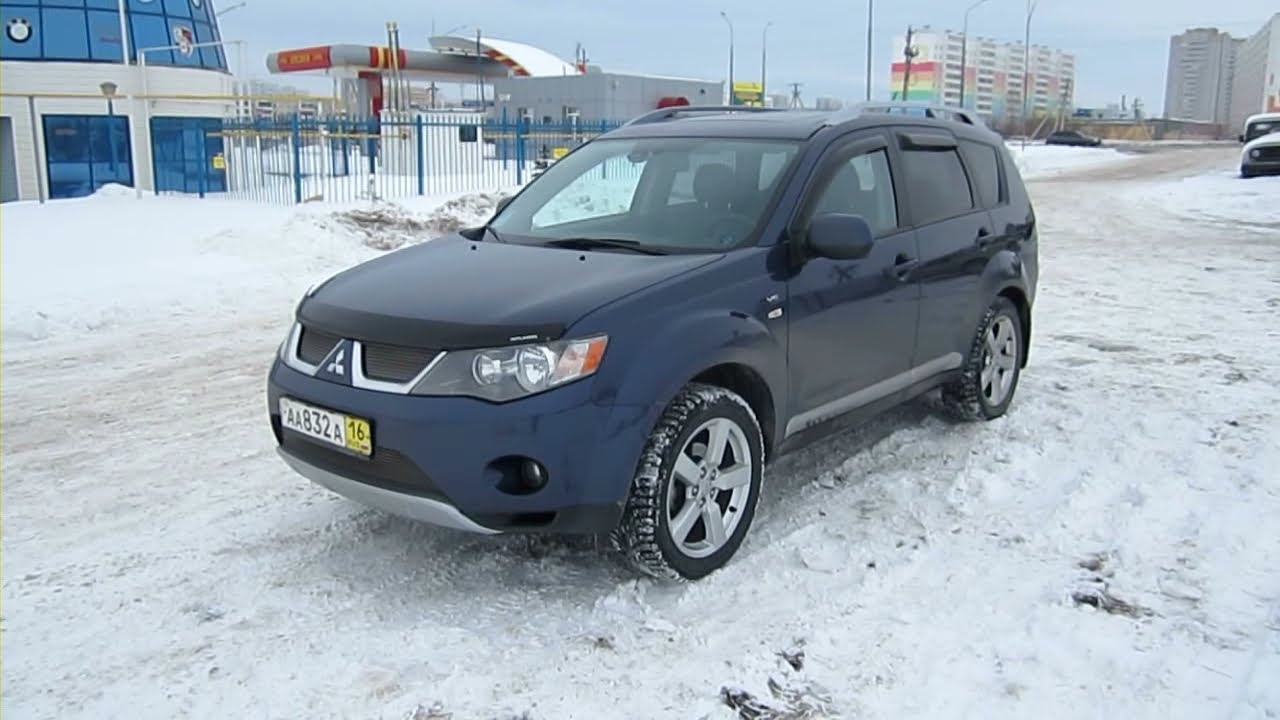 2008 Mitsubishi Outlander Xl Start Up Engine And In Depth Tour Tech Info Youtube