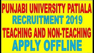 Punjabi University Patiala Recruitment 2019 | Teaching and Non teaching Recruitment