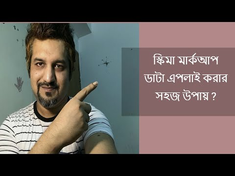 2 Easiest Ways To Apply Schema Markup Data on Your Website (Bangla SEO)