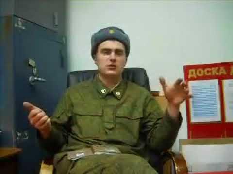Простой русский парень, солдат срочной службы, рассказывает всю правду