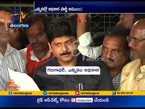BMS Win GHMC Labour Society Elections
