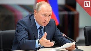 Путин проводит заседание набсовета АСИ