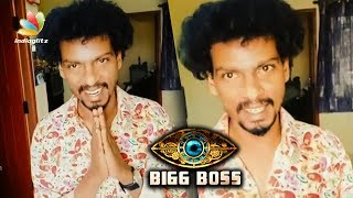 Sendrayan Reacts for his Eviction | Bigg Boss Tamil | Selfie Video