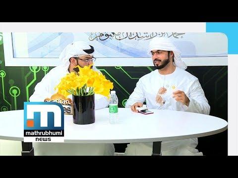 Dubai Police Station Arabian Stories Arabian Stories, Episode 164  Mathrubhumi News