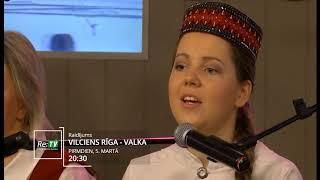 """Raidījums """"Vilciens Rīga - Valka"""" - 05.03. plkst. 20:30"""