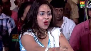 Haryanvi Dance    Angoor    Latest Stage Dance    RC Dance   Full HD