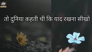 Sad Quotes Hindi 免费在线视频最佳电影电视节目 Viveosnet