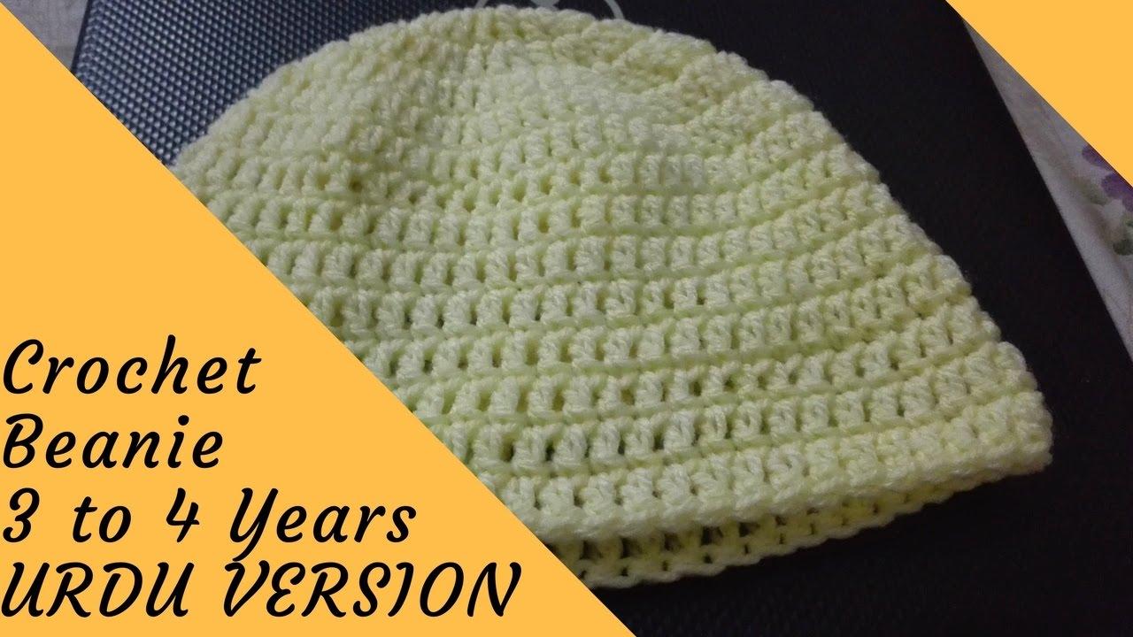 6e6bf07efca Crochet Beanie 3 to 4 years (URDU VERSION) - YouTube