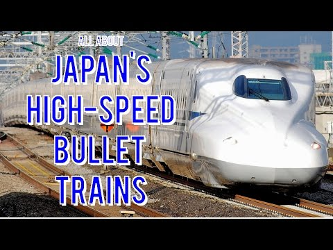 Bound for the Future - Inside Japan's High-Speed Rail Network (Bullet Train/新幹線)HSRAC ARCHIVE