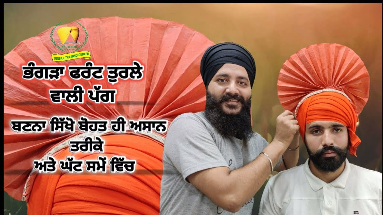 Download HOW TO TIE BHANGRA TURBAN  Front Turla Pagg by sat kartar turban training center patiala