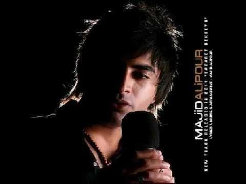 Majid AliPour   - Ghasam [ New 2012 ]
