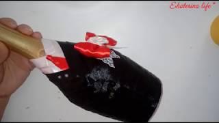 Шампанское ЖЕНИХ на свадьбу, бутылка лентами, бантики из лент, канзаши, свадебные аксессуары