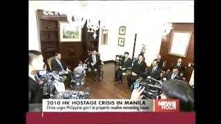 2010 HK hostage crisis in Manila: China urges Philippine gov